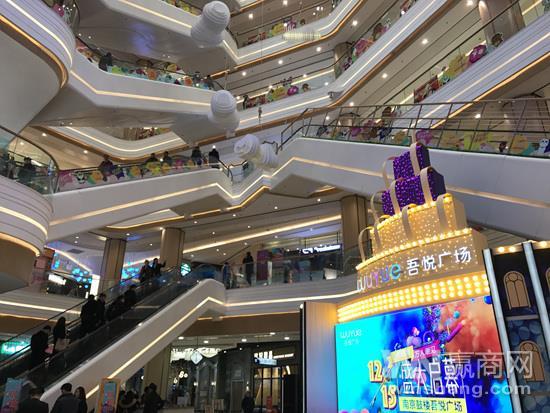 http://news.winshang.com/member/FCK/2017/12/15/20171215184329296529x.jpg