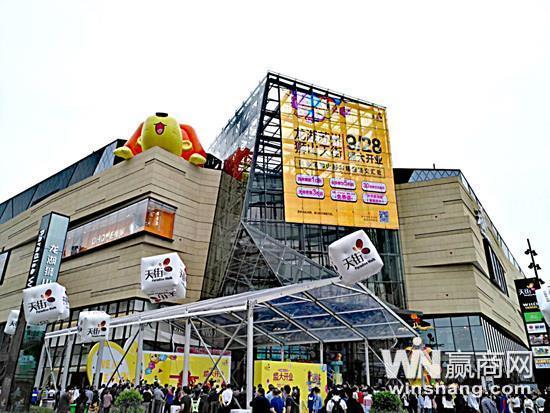 http://news.winshang.com/member/FCK/2017/9/29/2017929113354250567x.jpg
