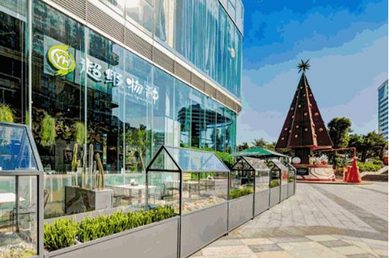永辉超级物种厦门湾悦城店正式开业 全国门店增至28家