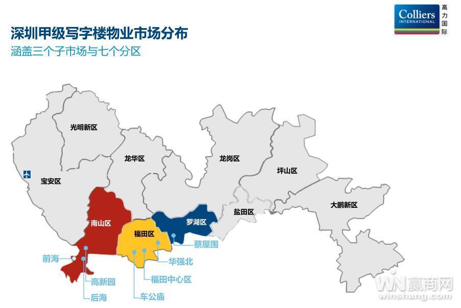 机构称深圳未来三年将新增甲级写字楼超600万方 南山、前海最活跃