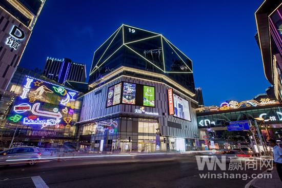 龙湖重庆时代天街