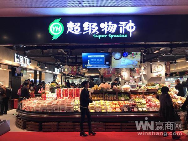 超级物种重庆国泰店13