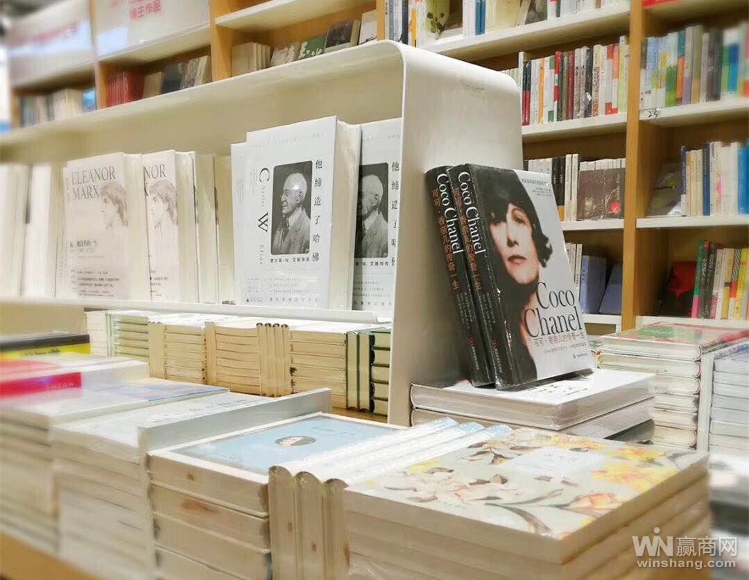 当当书店 国泰