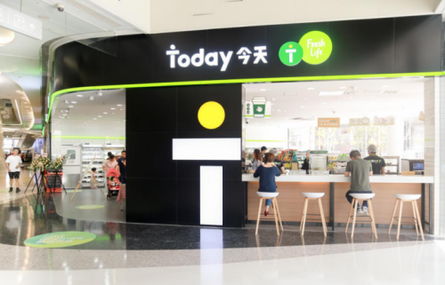 Today全新标准店开业 新零售战略落地提升顾客体验