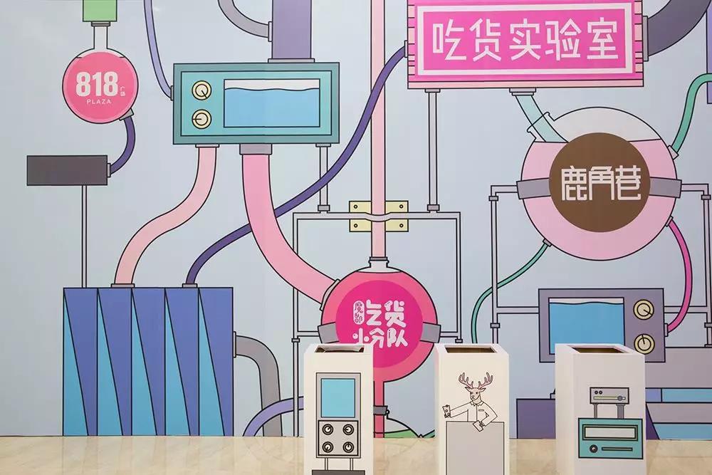 鹿角巷上海首家BUBBLE Lab主题快闪店 亮相818广场