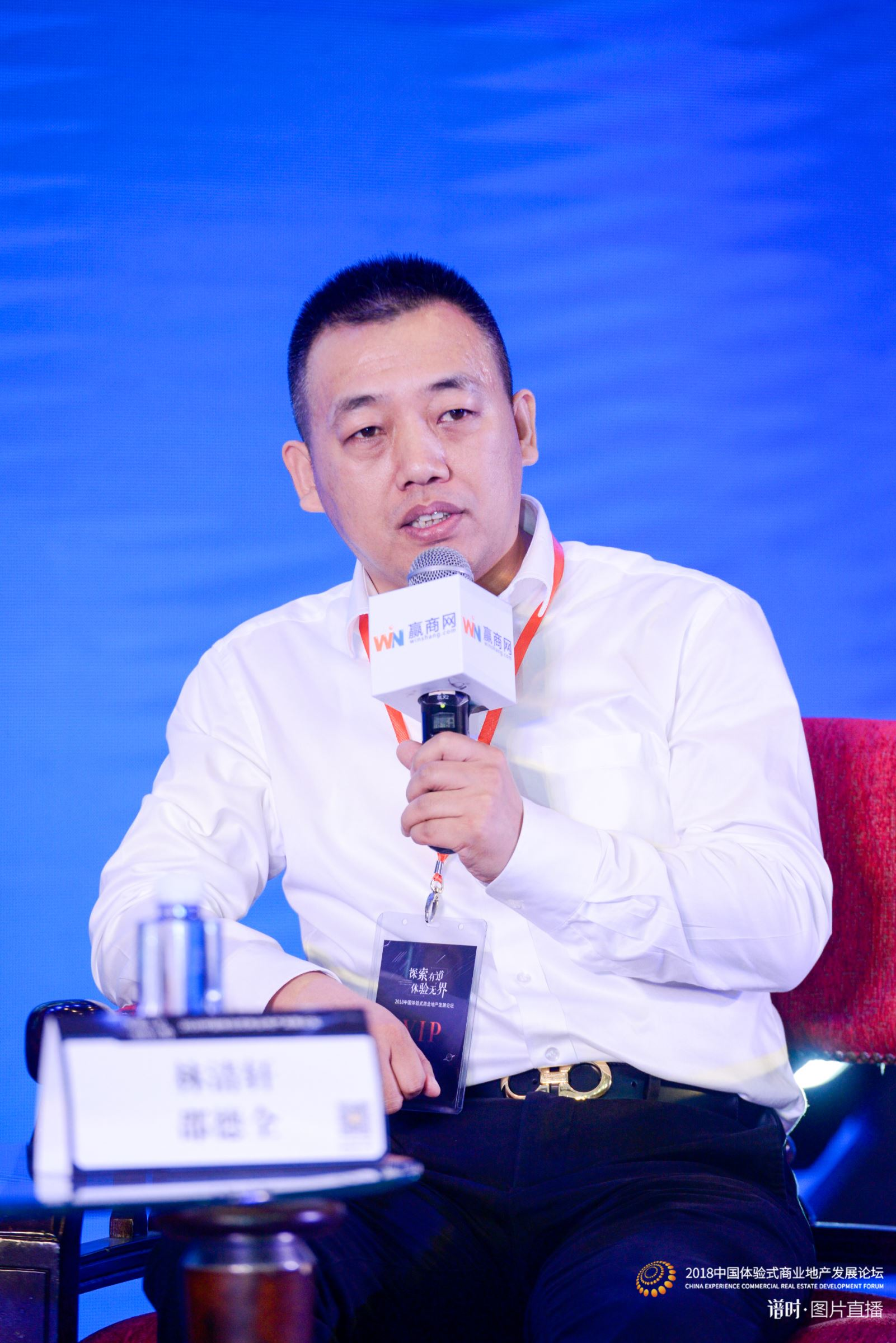 林清轩品牌合伙人兼集团副总邵德全