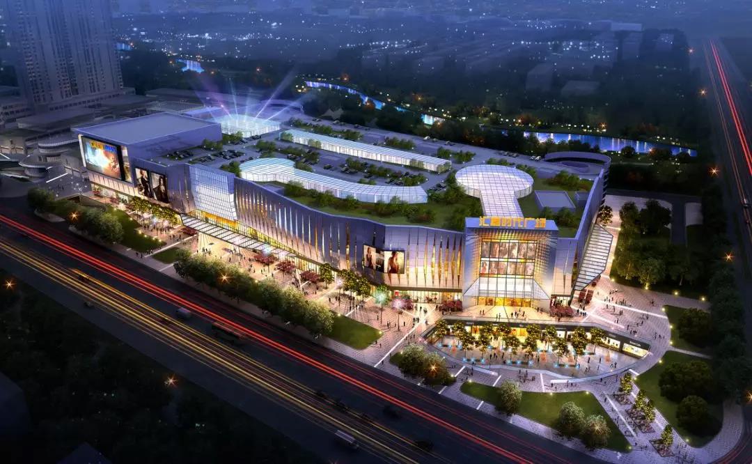 汇嘉时代昌吉购物中心试营业 众多品牌强势入驻