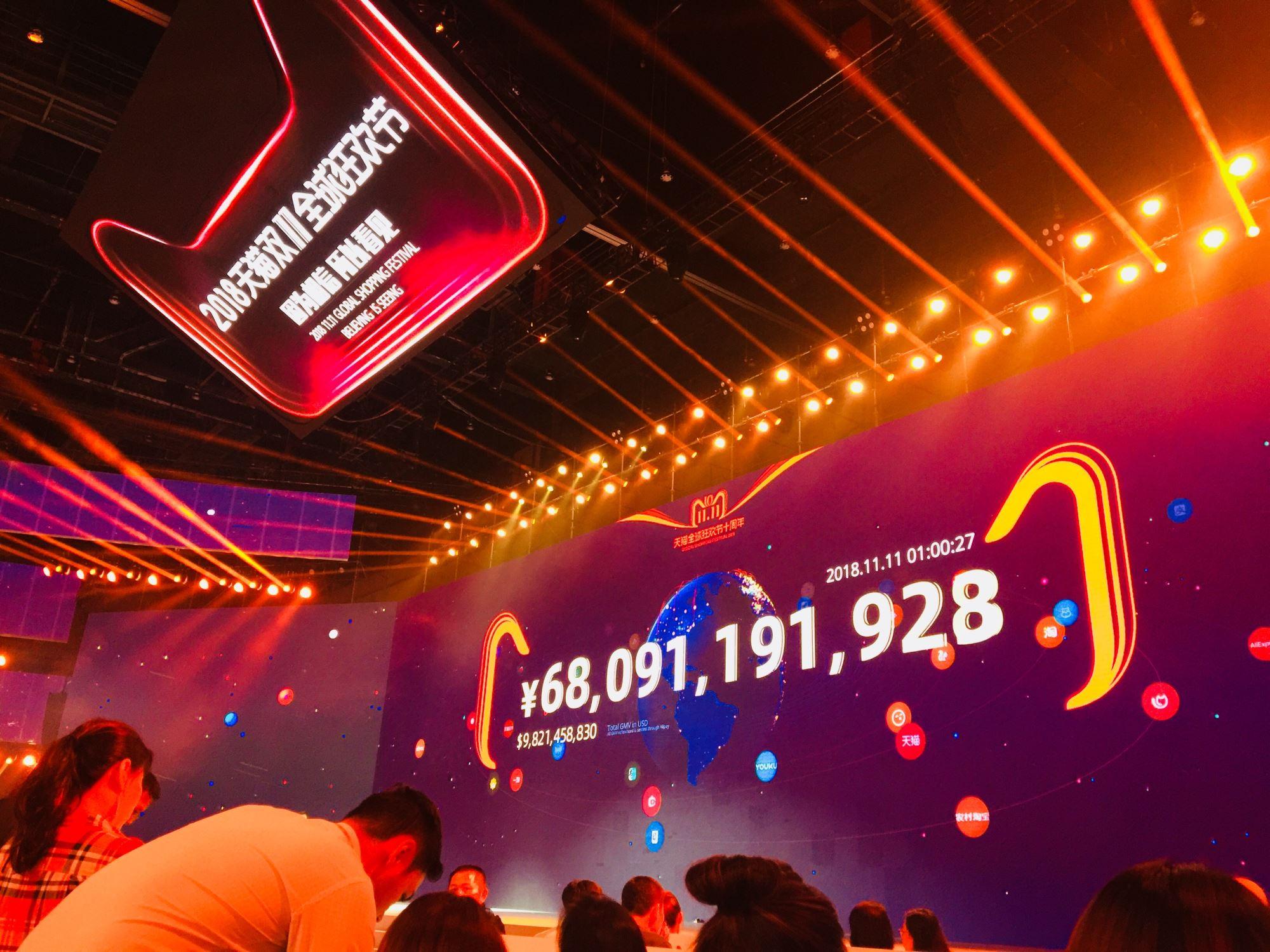 天猫双11战报:一小时破670亿!破亿品牌名单出炉!