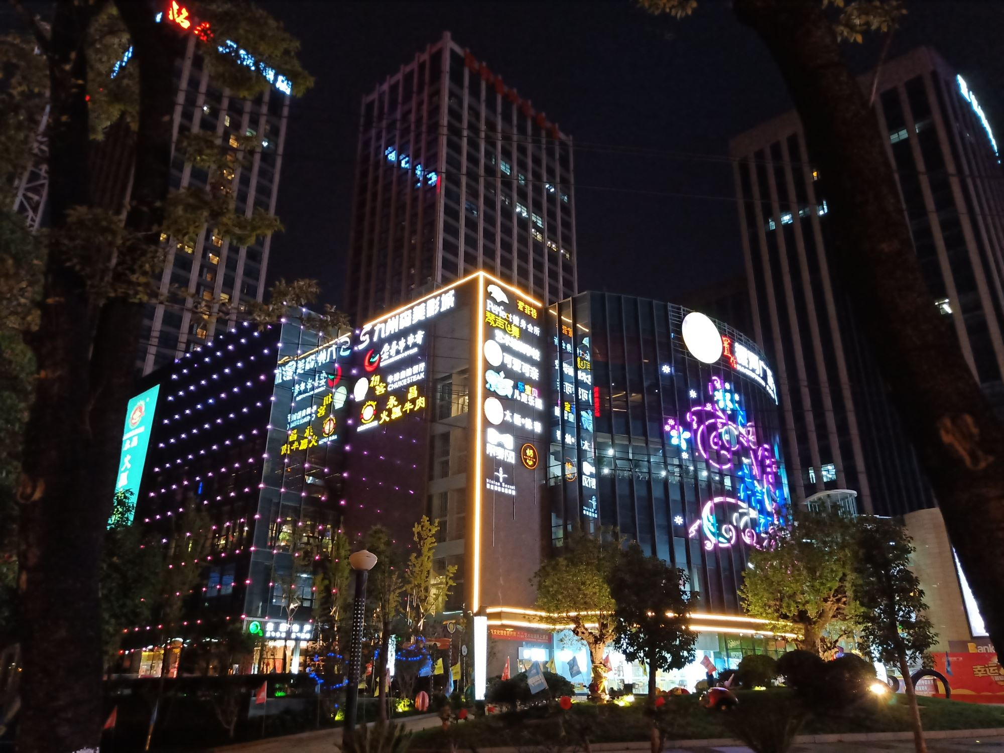 差异化布局 创新商业模式 置信银河广场全面提升核心竞争力