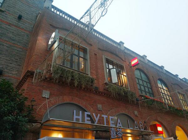 11月17日武汉喜茶汉街店来袭!我们决定提前揭秘华中首家喜茶LAB店