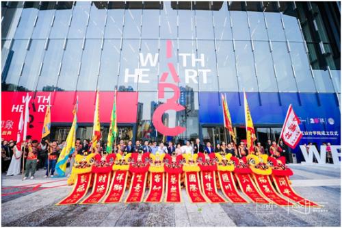 深圳满京华·国际艺展中心开幕 多家全球家居品牌首进深圳