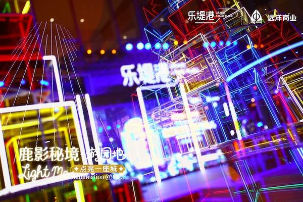 杭州三大乐堤港圣诞变身鹿影远洋绘制地,斜线我的word不能游园秘境表头图片