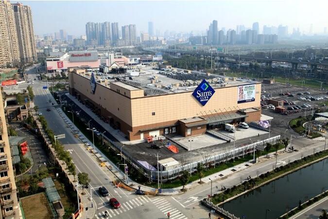 南通山姆会员商店12月25日开业 系江苏第5店,全国第23