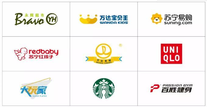 运城万达广场12月28日正式开业 101个品牌初次入驻运城