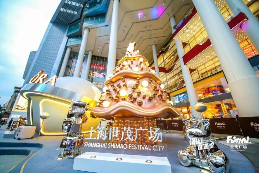 上海世茂广场圣诞