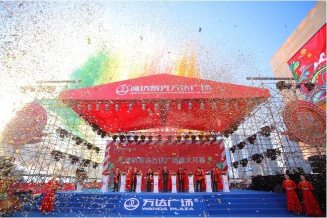 潍坊寿光万达广场12月29日开业 116个品牌初次进驻寿光