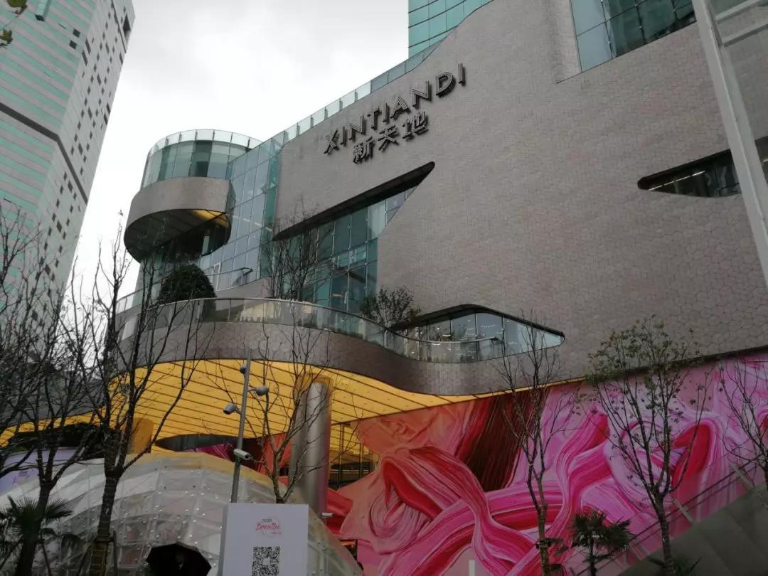上海新天地广场