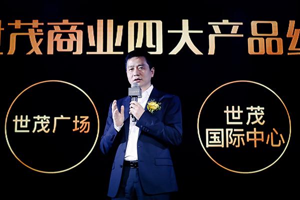 世茂集团副总裁兼商投公司总裁吴凌华