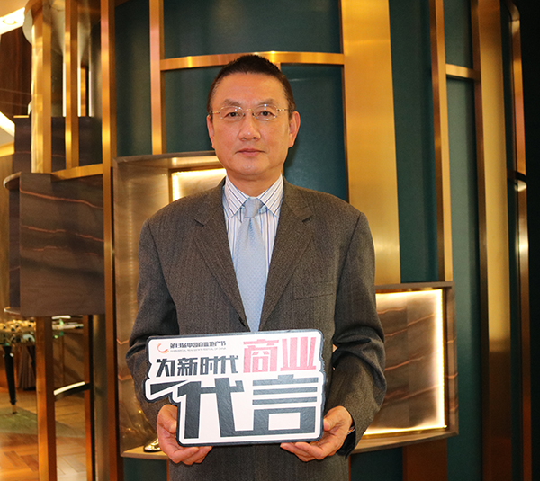 尚嘉国际控股有限公司董事王裕强
