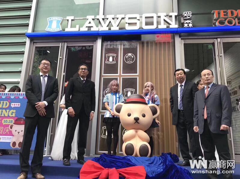 南京罗森泰迪熊主题店