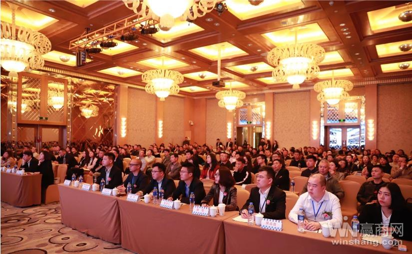 南京罗森加盟商大会