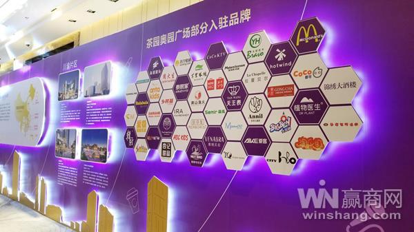 重庆奥园广场4