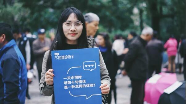 知乎不知道1诊所已成超级IP第三站开到上海普京动图搞笑图片