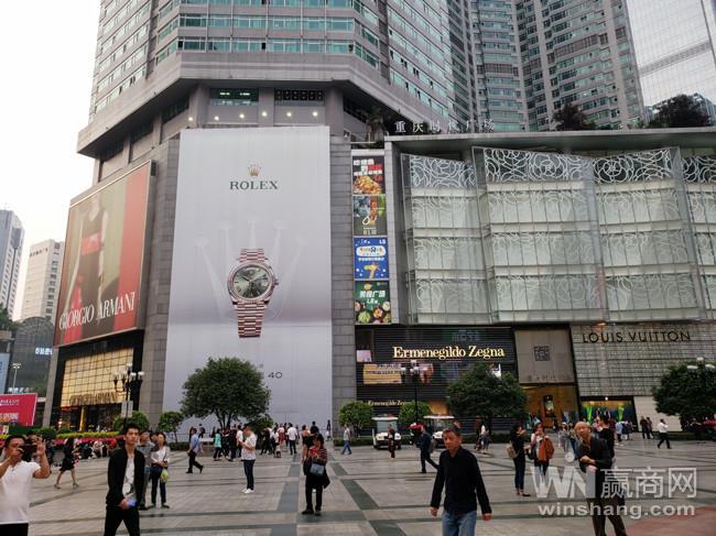 重庆时代广场2