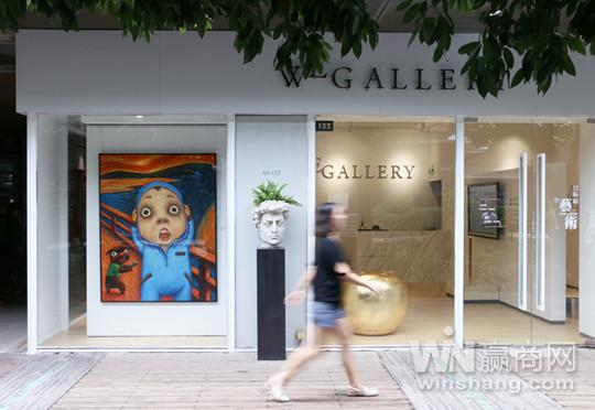 WE GALLERY艺术展厅