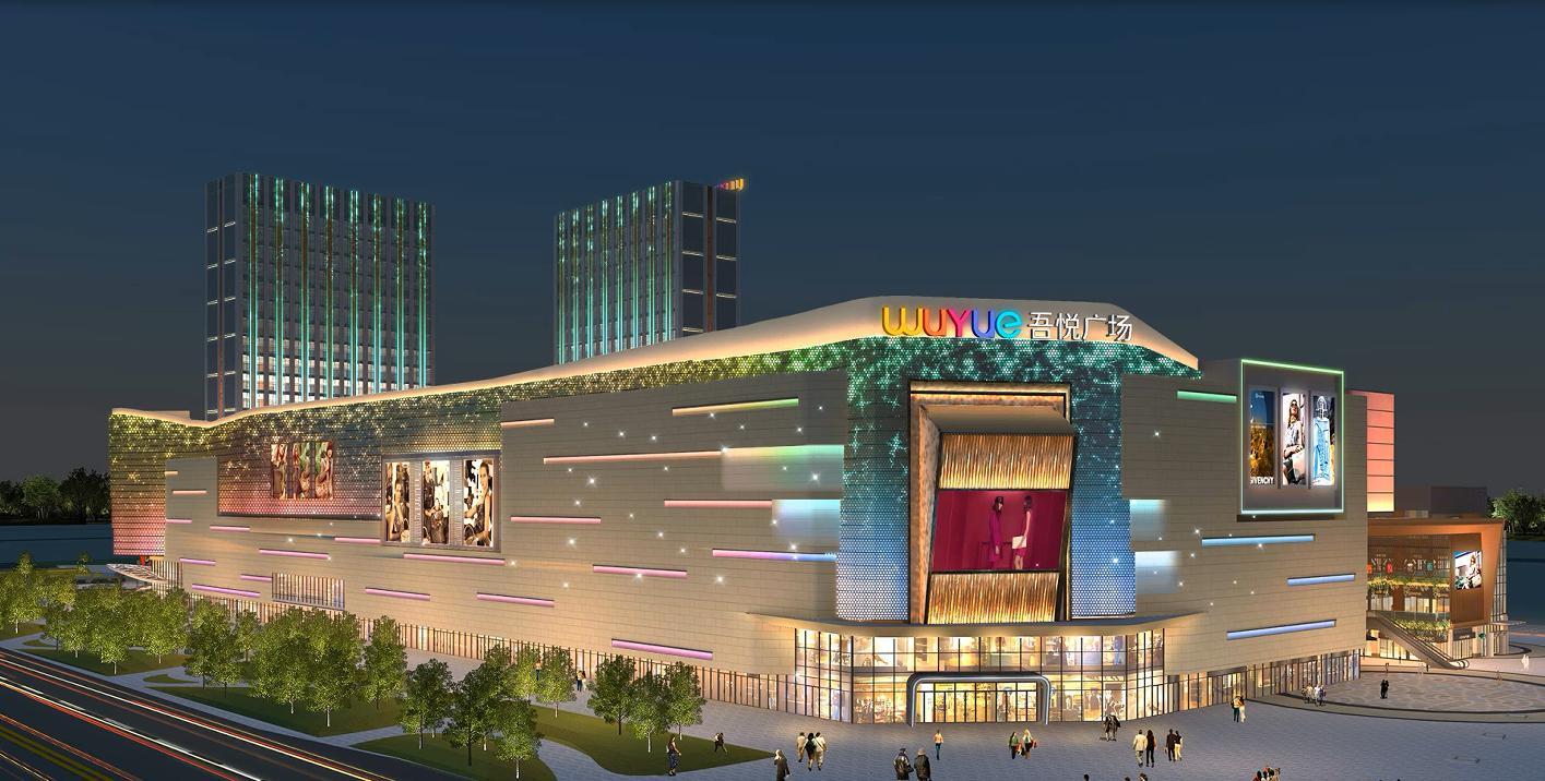 箭在弦上 新城吾悦广场即将引领昆明西市区商业崛起图片