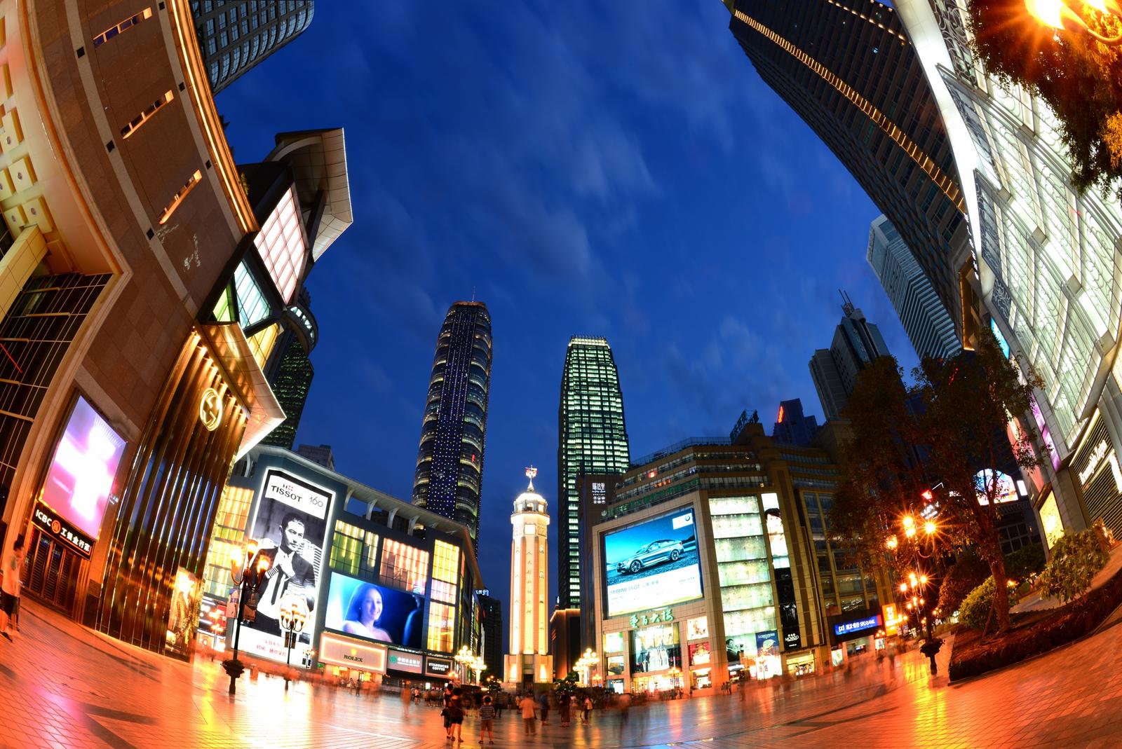 中国城市商业魅力排行榜出炉 重庆入围新一线