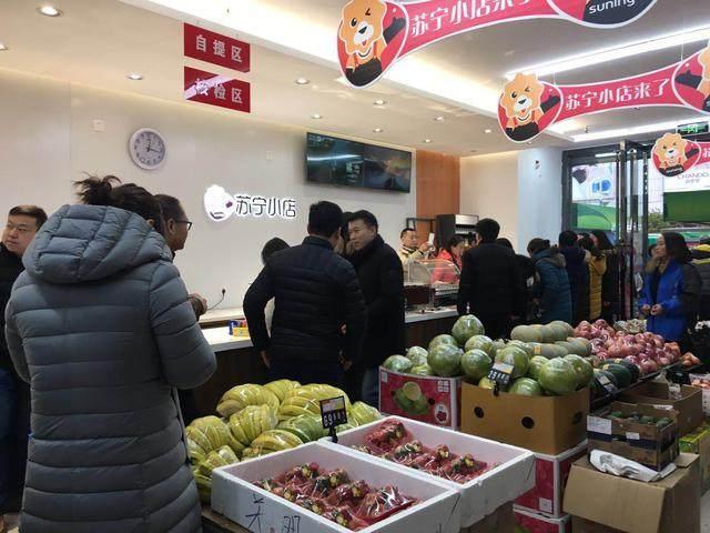 苏宁在云南下大棋 2018年布局六大类103家门店