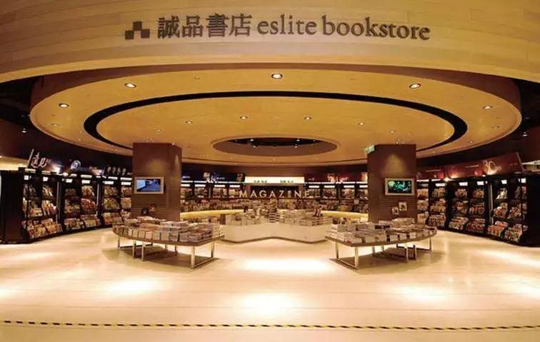 诚品书店即将入驻古都西安 打造千年古都文化新IP