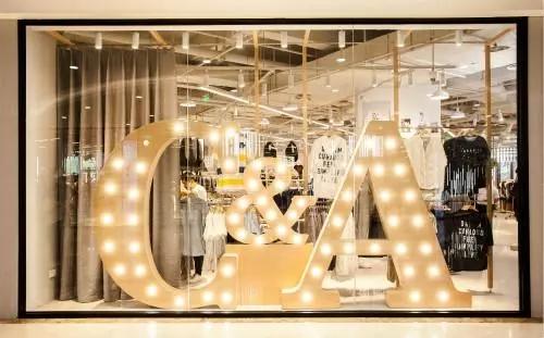 C&A全国首家新概念零售门店<a href='http://www.china-ef.com/kaiye/'  style='text-decoration:underline;'  target='_blank'>开业</a> 三大亮点升级购物体验