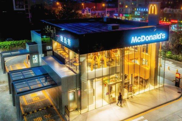 麦当劳中国首家得来速未来餐厅落户天津 设甜品DIY、游戏区等