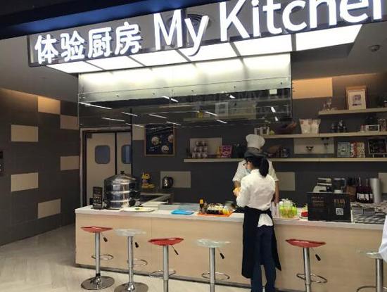 天虹sp@ce超市签约入驻东莞家汇生活广场 营业面积近5000�O