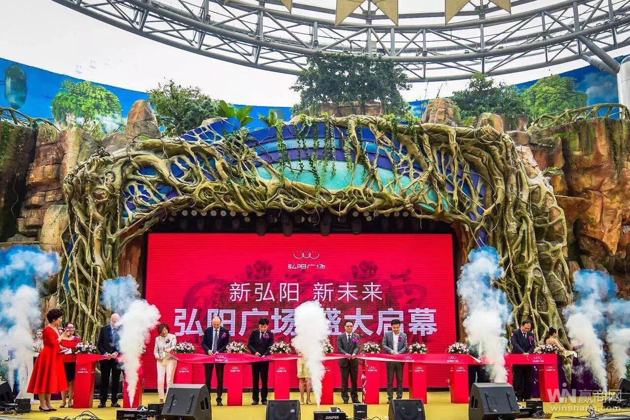 南京弘阳广场开业
