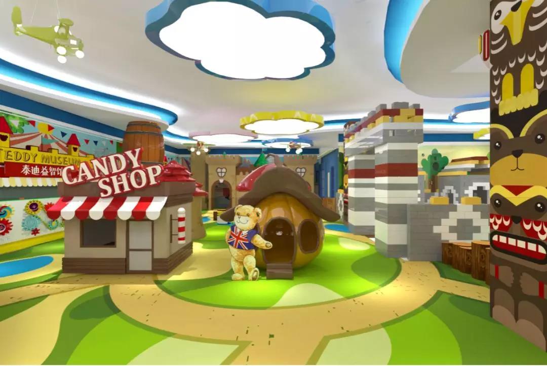 绿地艺尚魔方Teddy ShoppingMall