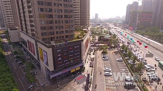 郑州万科首个广场系产品:美景龙堂·万科广场26日开业图片