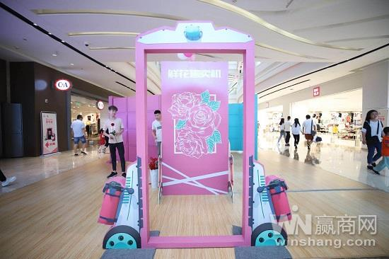 武汉摩尔城任艺门主题街区招商会520发布