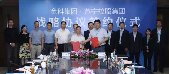 苏宁签约金科 将在红孩子、苏鲜生等业态超200个项目进行合作
