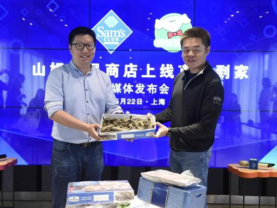 沃尔玛旗下山姆会员商店正式上线京东到家 提供约1000款商品