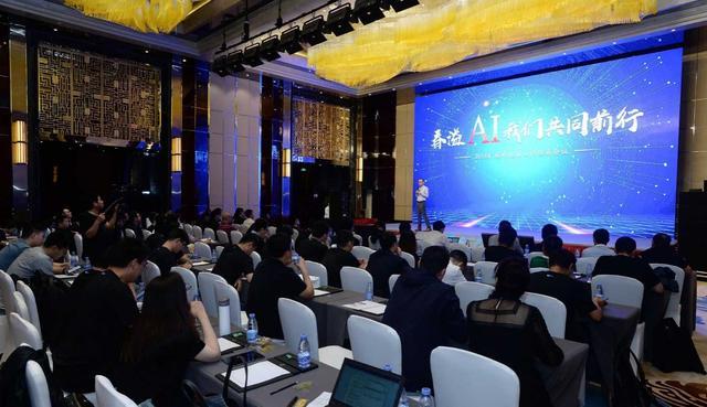 旷视科技核心代理商大会成功举办,为合作方带来转型动力