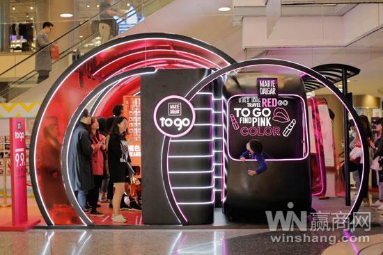 玛丽黛佳首进大悦城 持续加码购物中心和新零售