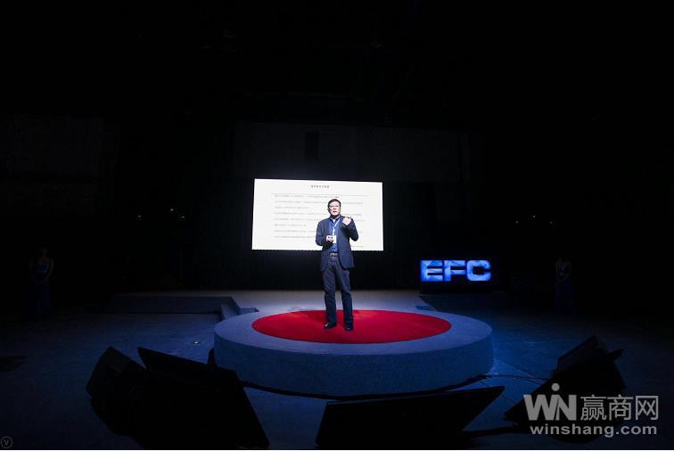 打造中国版硅谷WESTFIELD  EFC LIVE欧美广场诠释未来商业的创新之道