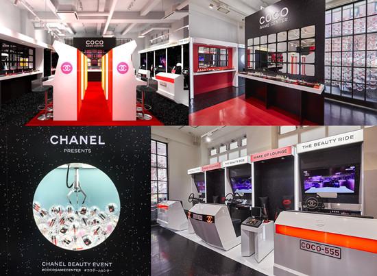 继街机游戏厅之后 Chanel在北京开设中国首家全品类旗舰店