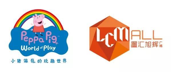 LCM置汇旭辉广场引进全球首个小猪佩奇室内主题乐园 预计今年秋天开业