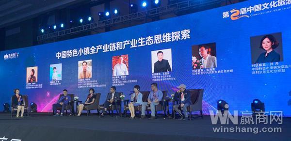 首届中国社区商业地产节4