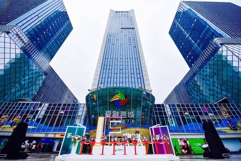 6月15日爱融荟城举行盛大开业揭幕仪式 国际级巡游狂欢隆重上演