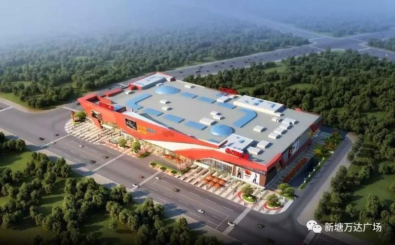 新塘万达广场将于12月28日开业 引入新塘首家IMAX立体巨幕影院